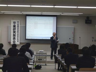 平成23年度卒業研究発表会