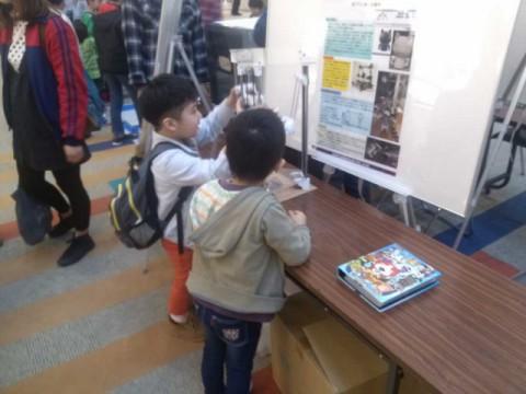 H26イオン展示会(制御)2