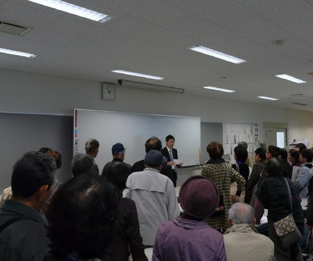 泉学区振興会(国際)