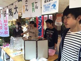 201510酒田どんしゃん3(国際)