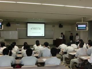 鶴岡工業高校 情報通信システム科見学