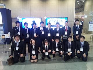 CEATEC JAPAN 2017を見学してきました(電子情報科)