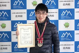 東北ポリテックビジョン「準優勝」受賞(電子情報科)