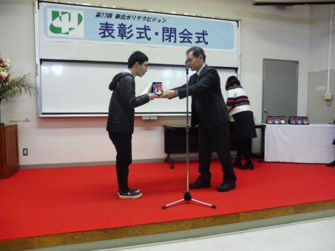 電子情報系ものづくり競技会 初の「優勝」受賞(電子情報科)