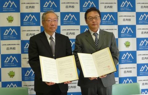 ソニーセミコンダクタマニュファクチャリング株式会社山形テクノロジーセンター山形TECとのインターンシップに関する連携協定の締結