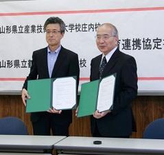 鶴岡工業高校との教育連携協定調印式